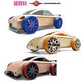 【諾貝兒】AUTOMOBLOX Mini德國原木變形車歐美經典限量版 跑車系列(3入1組)
