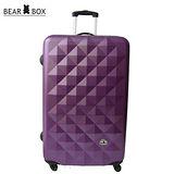 BEAR BOX 晶鑽系列★28吋 ABS輕硬殼旅行箱~3色可選