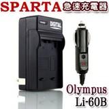 SPARTA Olympus Li-60B 急速充電器