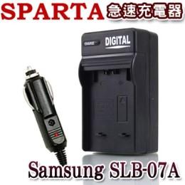 SPARTA Samsung SLB-07A 急速充電器