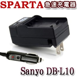 SPARTA Sanyo DB-L10 急速充電器