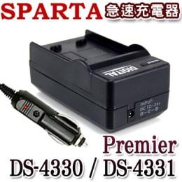 SPARTA Premier DS-4330 / DS-4331 急速充電器