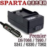 SPARTA Premier DS-7066 / 7990 / 5341 / 6330 / 7362 急速充電器