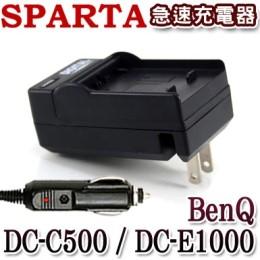 SPARTA BenQ DC-C500 / DC-E1000 急速充電器