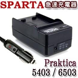 SPARTA Praktica 5403 / 6503 急速充電器