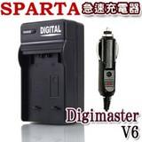 SPARTA Digimaster V6 急速充電器