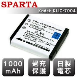 SPARTA Kodak KLIC-7004 日製電芯 數位相機 鋰電池