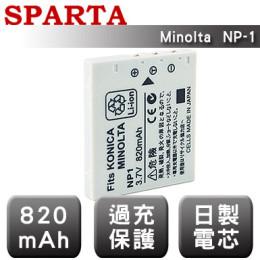 SPARTA Minolta NP-1 日製電芯 數位相機 鋰電池
