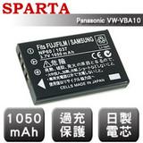 SPARTA Panasonic VW-VBA10 日製電芯 數位相機 鋰電池