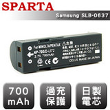SPARTA Samsung SLB-0637 日製電芯 數位相機 鋰電池