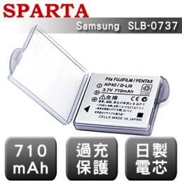 SPARTA Samsung SLB-0737 日製電芯 數位相機 鋰電池