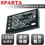 SPARTA Samsung SLB-1037 日製電芯 數位相機 鋰電池