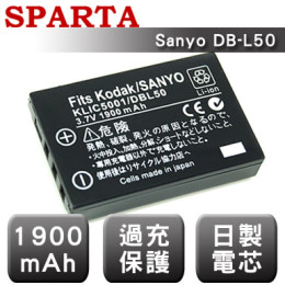 SPARTA Sanyo DB-L50 日製電芯 數位相機 鋰電池