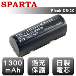 SPARTA Ricoh DB-20 日製電芯 數位相機 鋰電池