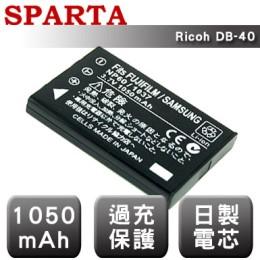 SPARTA Ricoh DB-40 日製電芯 數位相機 鋰電池