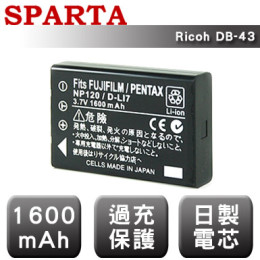 SPARTA Ricoh DB-43 日製電芯 數位相機 鋰電池