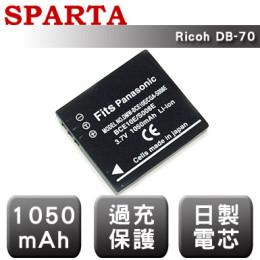 SPARTA Ricoh DB-70 日製電芯 數位相機 鋰電池