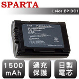 SPARTA Leica BP-DC1 日製電芯 數位相機 鋰電池