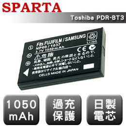 SPARTA Toshiba PDR-BT3 日製電芯 數位相機 鋰電池