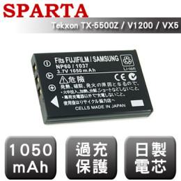 SPARTA Tekxon TX-5500Z / V1200 / VX5 日製電芯 數位相機 鋰電池
