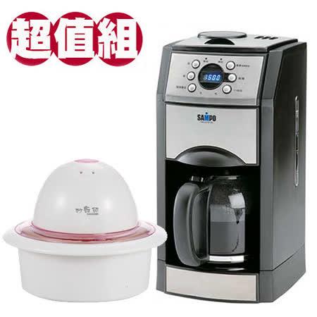 【私心大推】gohappy 購物網聲寶-自動研磨咖啡機(HM-L8101GL)+冰淇淋機(DH-922)評價好嗎大 遠 百 三 多