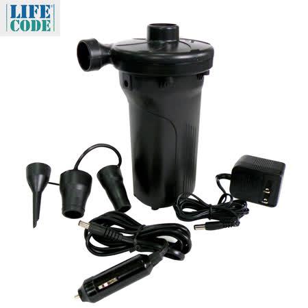【LIFECODE】三合一高級電動充氣幫浦(內建長效蓄電池+家用110V+車用12V)