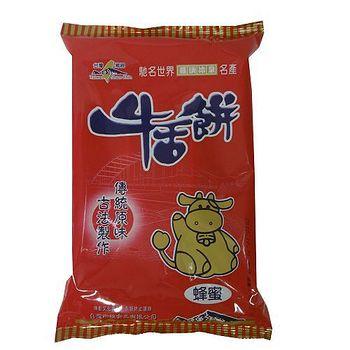 宜蘭台灣鄉親牛舌餅-蜂蜜口味170g