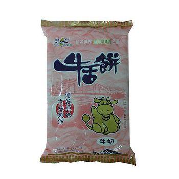 宜蘭台灣鄉親牛舌餅-牛奶口味170g