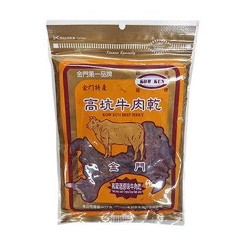 金門高坑牛肉乾-高粱酒原味190g