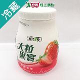 植物的優大優格-蜂蜜草莓500G