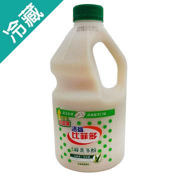 活益比菲多發酵乳-綠茶多酚920ml