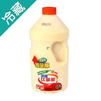 活益比菲多發酵乳-蘋果1795ml