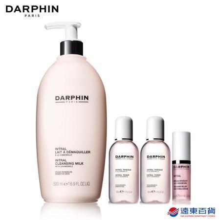 DARPHIN 全效舒緩潔膚乳500ml(大容量)