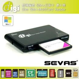 SEVAS digi 超薄魔鏡 SIM+記憶卡 多合一讀卡機