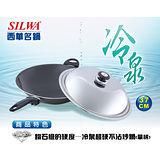西華 37cm 冷泉超硬不沾炒鍋(單柄)