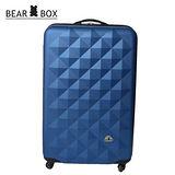 BEAR BOX 晶鑽系列★20吋 ABS輕硬殼旅行箱~3色可選