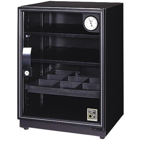 收藏家72公升全功能電子防潮箱 DX-76
