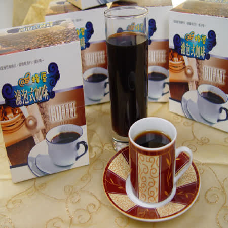 蜂屋~晨曦濾泡式咖啡