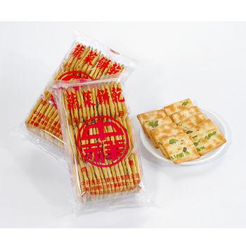 中祥蔬菜餅乾140g