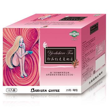 西雅圖極品咖啡-即品約克夏奶茶25g*12入