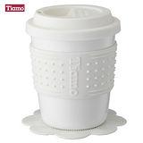 Tiamo防滑隔熱陶瓷杯260ml-白色(HG0816) 馬克杯 隨行杯 咖啡杯