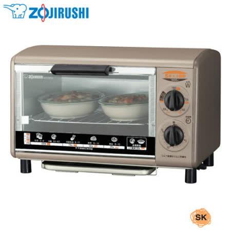 象印*五段火力調節*烤箱ET-SYF22