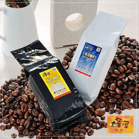 蜂屋~肯亞AA咖啡豆(一磅裝)