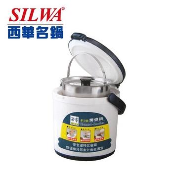 西華燜燒調理鍋2公升