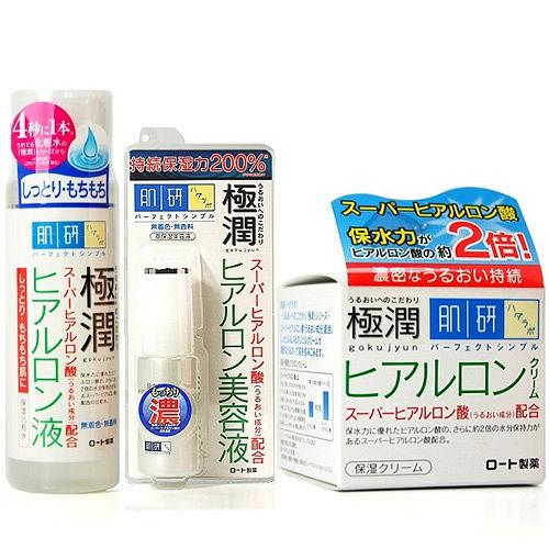 ROHTO肌研 玻尿酸保濕化妝水+乳霜+精華液【全系列滋潤組】