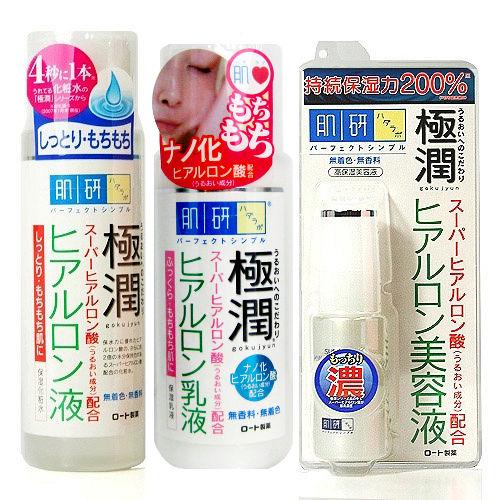 ROHTO 肌研 玻尿酸保濕化妝水+乳液+精華液【全系列清爽組】