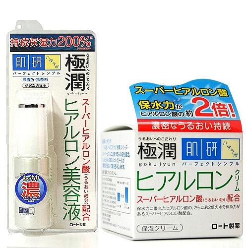 ROHTO肌研 玻尿酸保濕乳霜+精華液【滋潤組】