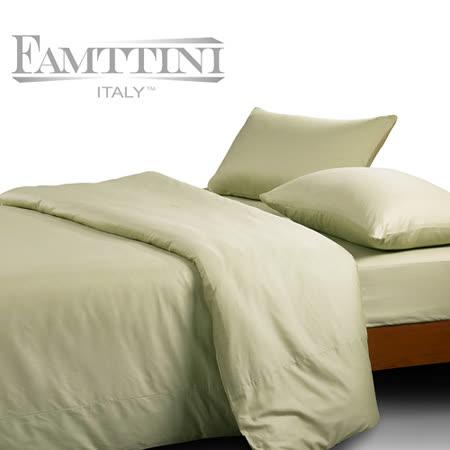 【Famttini-典藏原色】純棉被套6x7尺-果綠