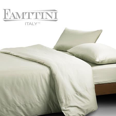 【Famttini-典藏原色】純棉被套6x7尺-香檳綠