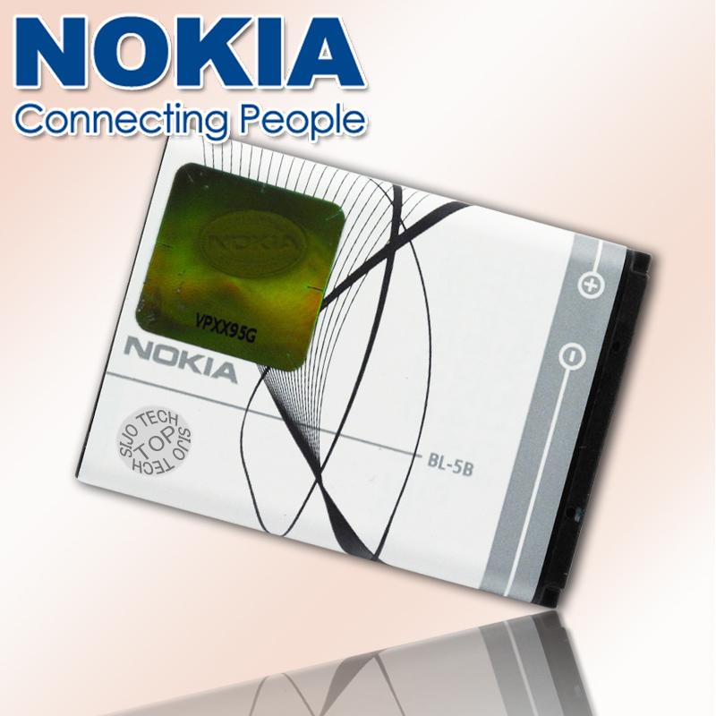 NOKIA  BL-5B / BL5B 原廠手機鋰電池㊣品質有保障(密封包裝) 5140 / 3220 / 7260 / 3230 / 5300
